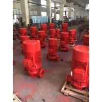 湖北消火栓加压泵XBD12/20-SLH立式消防泵厂家 喷淋泵型号 稳压泵