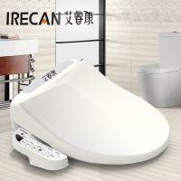 IREKAN艾睿康智能马桶盖坐便器盖板即热型喷水烘干正品