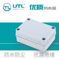 AG-0811-4尤提乐UTL正品小号灰白色工业配电仪表盒监控防水盒特惠