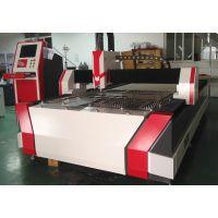 镭沃LW-3025金属激光切割机全方位的技术支持029-84193700