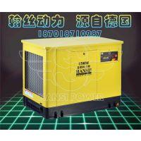 全自动ATS天然气发电机15KW三相发电机