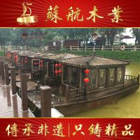 6米小画舫 小型电动观光船 旅游景区专用船 苏航牌休闲旅游船