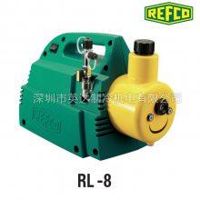 瑞士REFCO威科RL-4制冷空调系统用真空泵