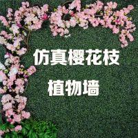 婚庆现场怎么布置好看点?深圳绿琴定制 婚庆装饰美化 仿真植物墙绿植墙 人造水晶花假花假叶子