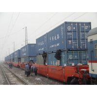 连云港到哈萨克斯坦阿拉木图 连云港到乌兹别克斯坦塔什干国际铁路运输