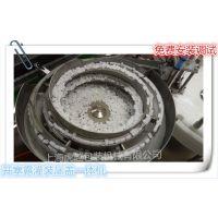 20ml陶瓷泵2.5kw开塞露灌装机 HY-KSG100优质上海灌装机 常压,瓶,液体