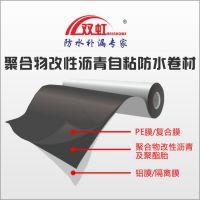 生产三元乙丙橡胶防水卷材 质量保证 欢迎洽谈