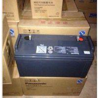 松下蓄电池LC-P1224ST技术参数及报价