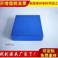 35*120*155铝合金外机壳体盒子通讯设备/耳机DIY外壳机箱盒子订制