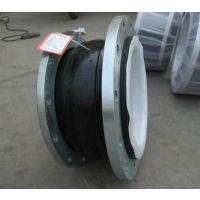 各种橡胶接头型号齐全质量可靠发货快请拨打宏泰供水设备电话:15225199599