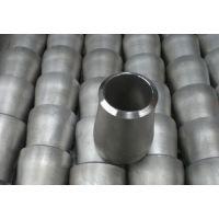 专业供应不锈钢模压异径管厂家火爆销售
