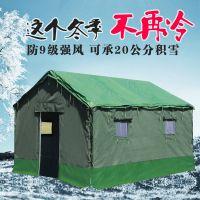户外工地工程施工帐篷防雨水防晒军用迷彩指挥帐篷三层帐加棉款