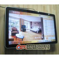 欧视卡32寸壁挂网络液晶广告发布机 背挂商用广告机LY-3204