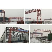河南省新东方中建铁投项目160龙门吊