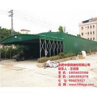 安徽帐篷、合肥中盛、工厂仓储帐篷