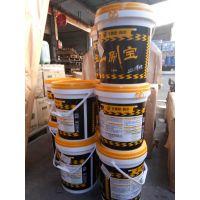 外露型防水涂料—艾偲尼一刷宝液体卷材屋面防水涂料施工报价
