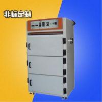 超温报警烘箱 三门九层LED大型工业烤箱 五金电子干燥箱 佳兴成厂家非标定制
