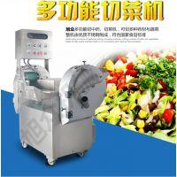 辽宁旭众食品机械蔬菜加工设备XZ-680A多功能切菜机切片切丝切丁厂家直销