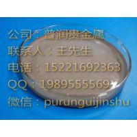 http://himg.china.cn/1/4_129_237002_295_220.jpg