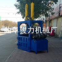 小规模回收站液压打包机 包厢加大液压压缩机 废品垃圾打包机 骏力牌