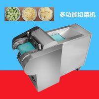 富兴多功能蔬菜瓜果切菜机 切段切末机 供应不锈钢切菜机型号