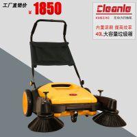 洁乐美KM92/40手推式无动力扫地机不用电马路工厂仓库灰尘树叶石子垃圾清扫机