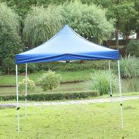 贵阳活动帐篷、四角帐篷、展览帐篷多少钱