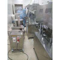 威德尔供应大功率不锈钢吸尘器生物制药车间用吸尘机WX30/50