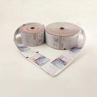 厂家定制定做ATM机卷纸印刷 POS机卷纸印刷 热敏卷纸印刷