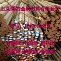 江阴南闸哪里有35CrMoA热轧元钢轧材