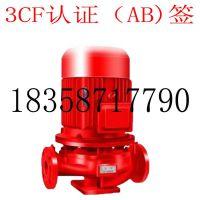上海羽泉泵阀制造有限公司