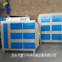 制药厂废气处理活性炭废气净化器