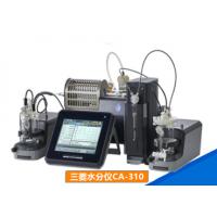 供应日本原装进口三菱卡尔费休微量水分测定仪CA-310(库仑法)