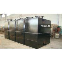 百灵环保供应兰州市DFY550地埋式一体化设备 二氧化氯发生器 质优价廉