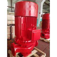 厂家直销新规3CF喷淋泵消防泵XBD1.8/200-300L 增压稳压设备 无负压供水设备