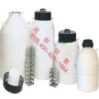 华蓥液氮罐提桶液氧/氮/氩钢瓶180L
