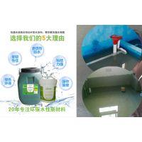 防水涂料,招商加盟施工,无甲醛环保型,广东佛山永恒达YHD-801