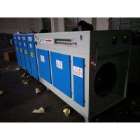 定制 等离子光氧催化一体机 注塑机废气处理设备 voc有机废气处理