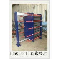 容积式生活热水换热器 板式换热器 整体式换热机组 配件