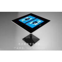山西安卓系统终端机客户接待区使用的洽谈桌思杰聚典