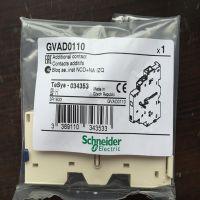 专业销售施耐德电动机断路器GV2-PM22C低压电器现货销售