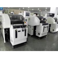 现货供应: CM301-D松下多功能SMT贴片机, CM301小型贴片机二手CM20F泛用机