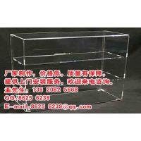 天津开发区亚克力盒子定制订做 13920825668孟经理免费设计送货上门