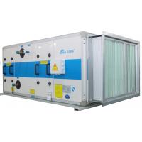 HRT-X系例数字化节能空气处理机组