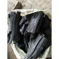 【直销】工业木炭 天然无烟环保 锅炉引火木炭