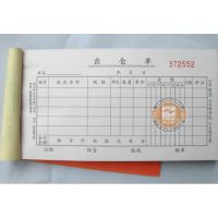 牡丹区定陶点菜单制作厂家/郓城县鄄城东明酒水单本印刷