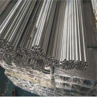 合金铝管 美标7075硬质铝合金管 厚壁无缝铝管
