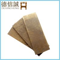 CuSb50铜中间合金锭 铜合金带 批发厂家