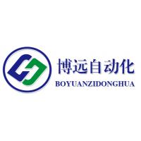 山东博远自动化科技有限公司