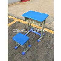 济源幼儿园实木课桌椅 新乡学生课桌哪个牌子好